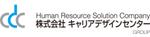 株式会社キャリアデザインセンターのロゴ