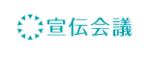 株式会社宣伝会議のロゴ