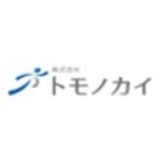 株式会社トモノカイのロゴ