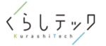 株式会社くらしテックのロゴ