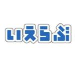 株式会社いえらぶGROUPのロゴ