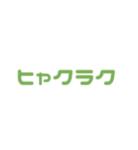 株式会社Zielsonのロゴ