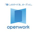オープンワーク株式会社のロゴ