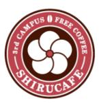 SHIRUCAFEのロゴ