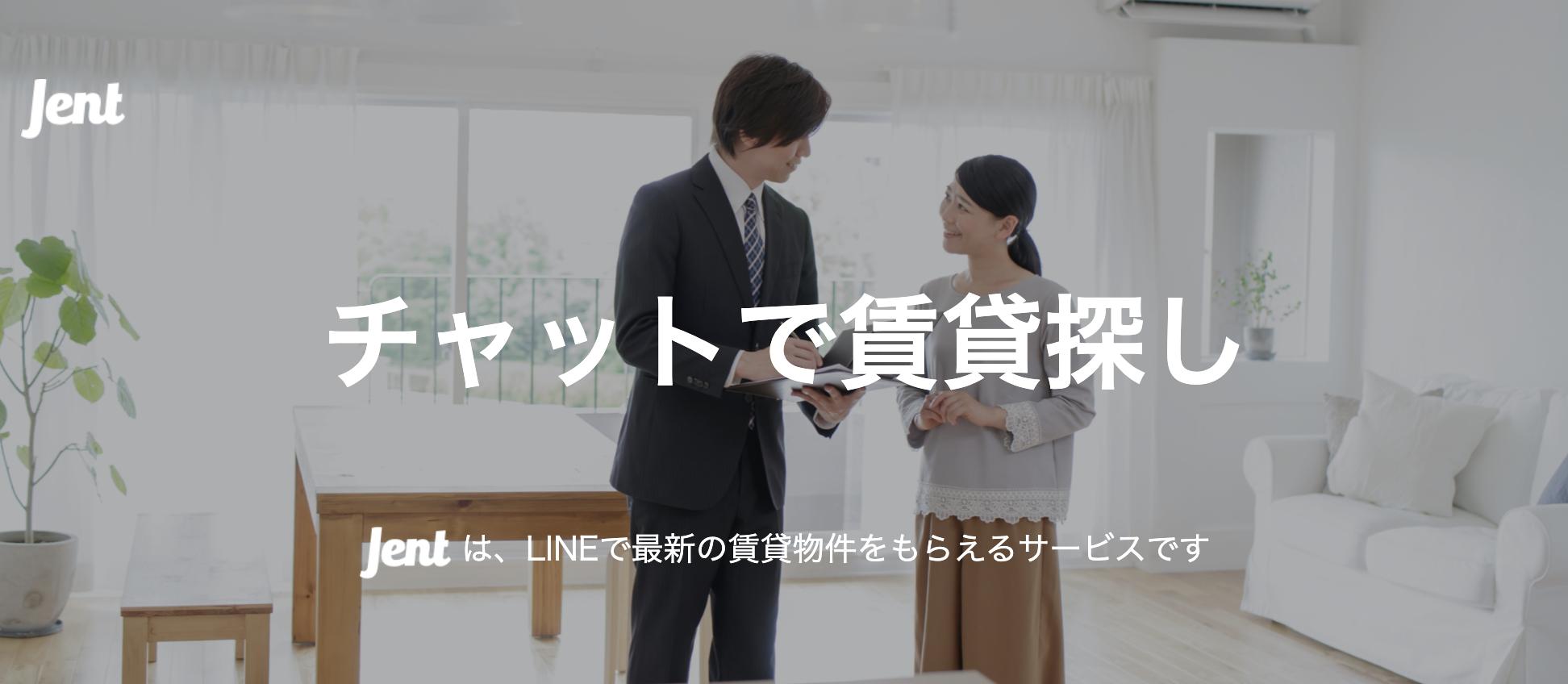 株式会社Jentのアシスタント / 事務インターン