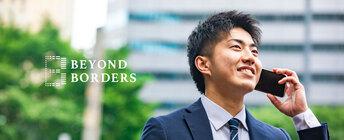 株式会社BEYOND BORDERSの営業インターン