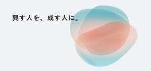 株式会社INQのアシスタント / 事務インターン