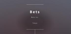 株式会社Betsのマーケティングインターン