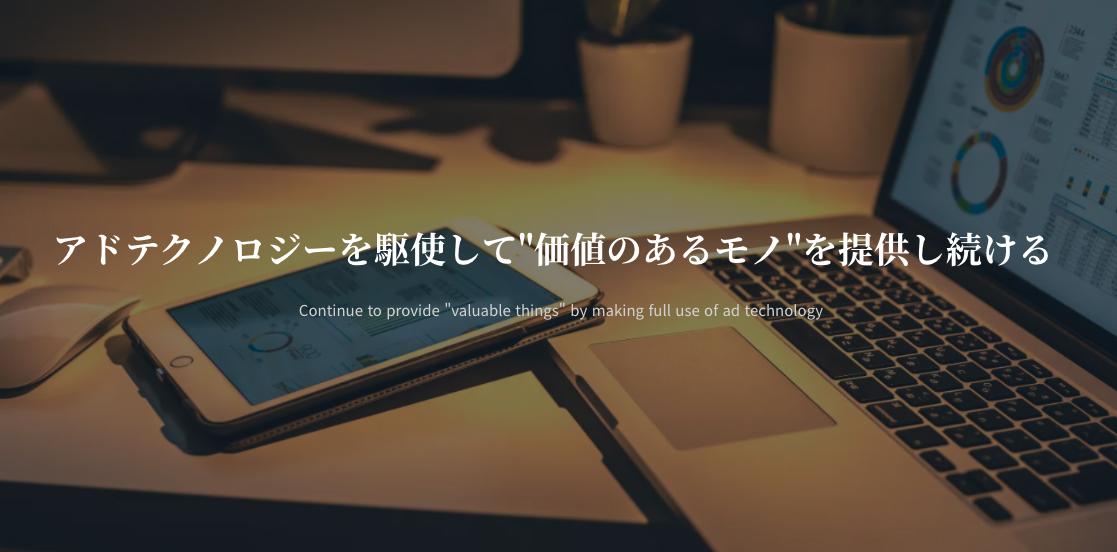 株式会社レギネの企画インターン